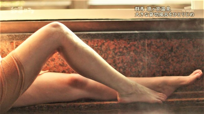 齋藤めぐみ~秘湯ロマンでの美しい全裸姿と十津川警部シリーズでのモリマンな姿に惚れた!0008shikogin