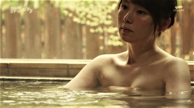 齋藤めぐみ~秘湯ロマンでの美しい全裸姿と十津川警部シリーズでのモリマンな姿に惚れた!0011shikogin