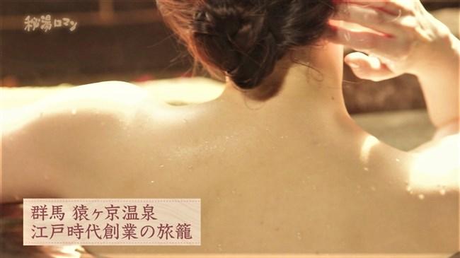 齋藤めぐみ~秘湯ロマンでの美しい全裸姿と十津川警部シリーズでのモリマンな姿に惚れた!0005shikogin