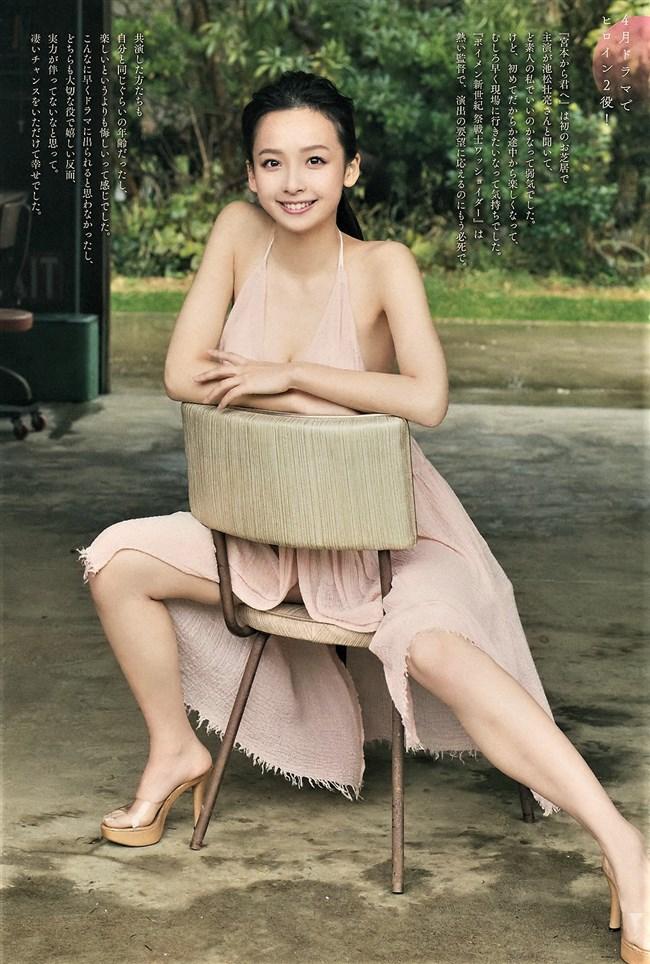 華村あすか~ビッグコミックスピリッツの最新水着グラビアは極エロの白ビキニ!0005shikogin