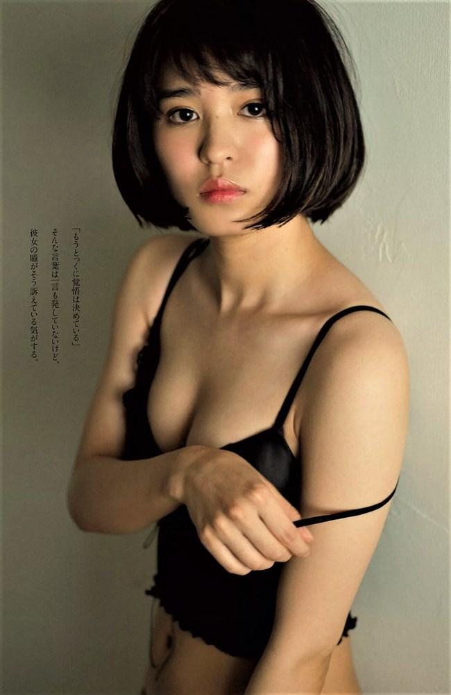 山川未菜~週プレで見せた下着姿のグラビアがエロ過ぎて毎日コレでシコってます!0006shikogin