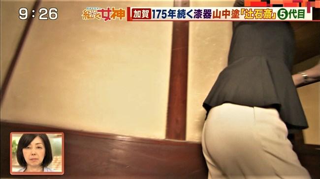 宇賀なつみ~継ぐ女神の加賀ロケでまたしてもピタパン階段上がりを下から接写し興奮!0007shikogin