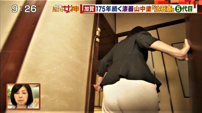 宇賀なつみ~継ぐ女神の加賀ロケでまたしてもピタパン階段上がりを下から接写し興奮!0008shikogin