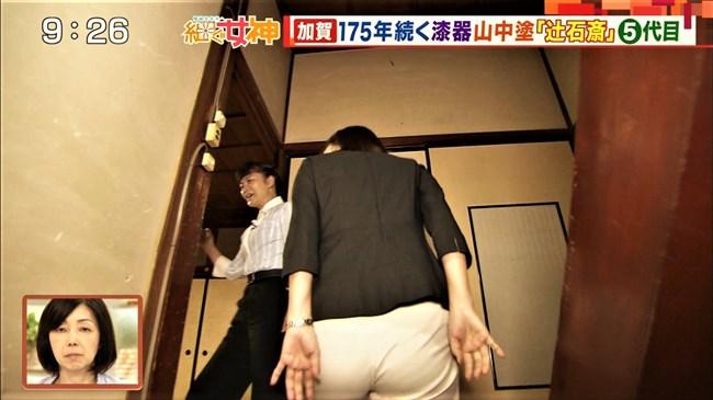 宇賀なつみ~継ぐ女神の加賀ロケでまたしてもピタパン階段上がりを下から接写し興奮!0010shikogin
