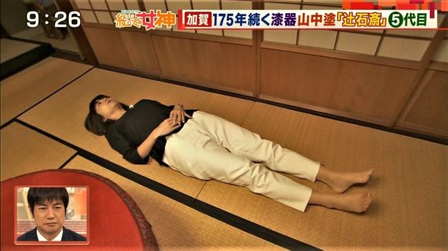 宇賀なつみ~継ぐ女神の加賀ロケでまたしてもピタパン階段上がりを下から接写し興奮!0012shikogin