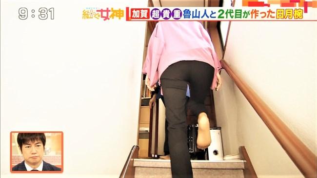 宇賀なつみ~継ぐ女神の加賀ロケでまたしてもピタパン階段上がりを下から接写し興奮!0013shikogin