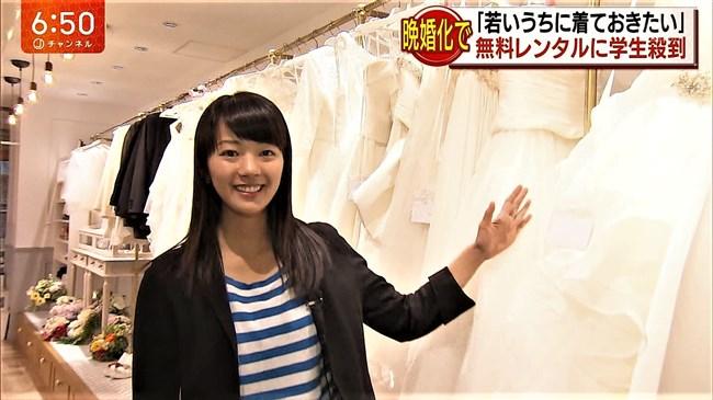 紀真耶~番組内で胸元がエロいウェディングドレス姿!白パンでのパン線ヒップも興奮!0002shikogin