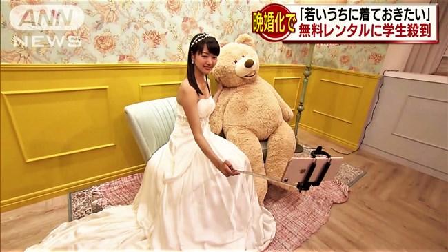 紀真耶~番組内で胸元がエロいウェディングドレス姿!白パンでのパン線ヒップも興奮!0011shikogin