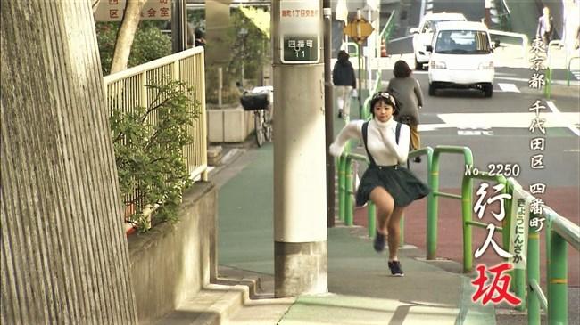 幸野ゆりあ~全力坂でのユサユサ揺れる巨乳な走りに超興奮!美少女だが実は〇歳!0006shikogin