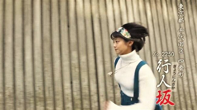 幸野ゆりあ~全力坂でのユサユサ揺れる巨乳な走りに超興奮!美少女だが実は〇歳!0009shikogin
