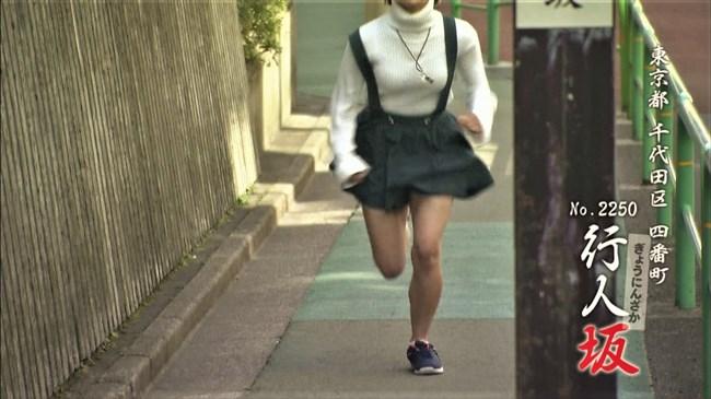 幸野ゆりあ~全力坂でのユサユサ揺れる巨乳な走りに超興奮!美少女だが実は〇歳!0010shikogin