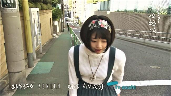 幸野ゆりあ~全力坂でのユサユサ揺れる巨乳な走りに超興奮!美少女だが実は〇歳!0013shikogin