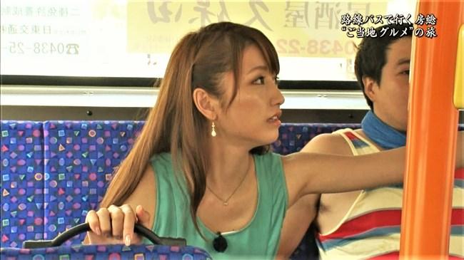 三田友梨佳~ダウンタウンなうでノースリーブ姿でワキ丸見せ乳首当てがエロ過ぎる!0003shikogin