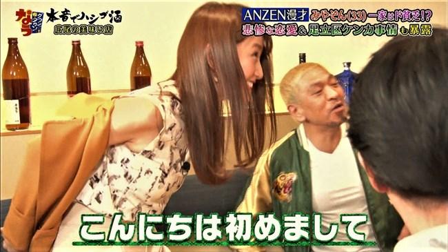 三田友梨佳~ダウンタウンなうでノースリーブ姿でワキ丸見せ乳首当てがエロ過ぎる!0004shikogin