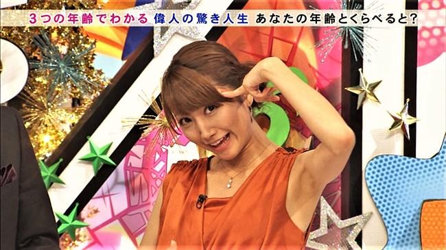 三田友梨佳~ダウンタウンなうでノースリーブ姿でワキ丸見せ乳首当てがエロ過ぎる!0009shikogin