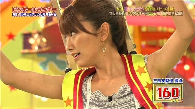 三田友梨佳~ダウンタウンなうでノースリーブ姿でワキ丸見せ乳首当てがエロ過ぎる!0010shikogin