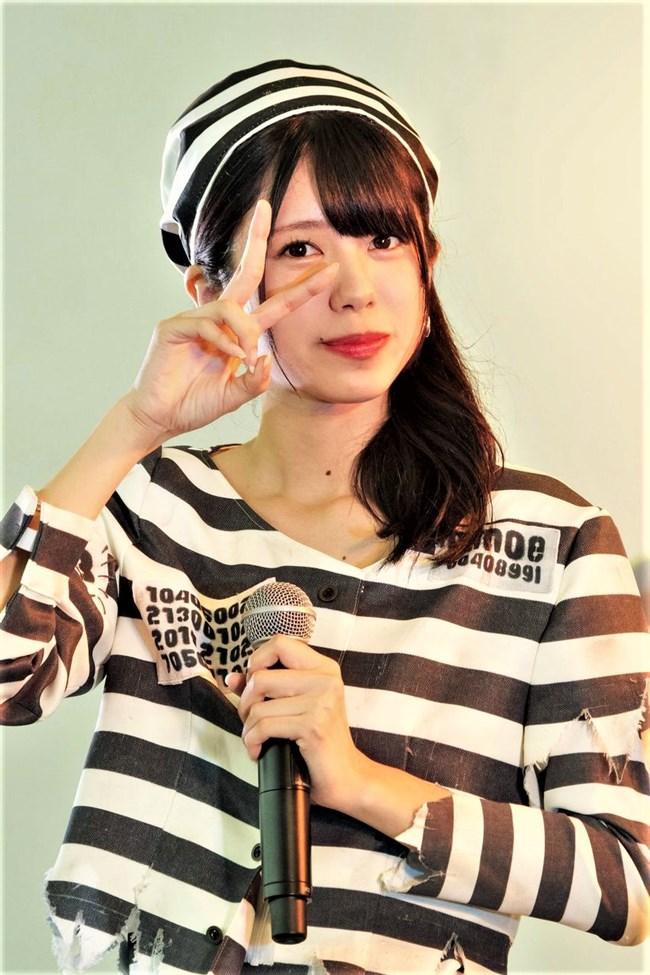 大西桃香[AKB48]~スカート内を覗き込むエロい姿とショーパンでのモロに見えた半ケツが極エロ!0008shikogin