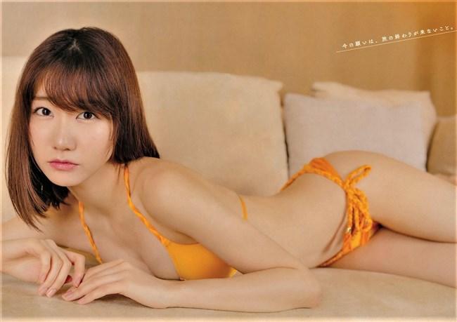 柏木由紀[AKB48]~下着姿グラビアが超エロくてオカズ決定!卒業と彼氏ネタを一気に!0010shikogin