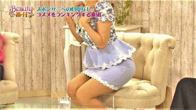 美馬怜子~BSスカパー!Beauty番付でのボディコン胸の谷間丸見えの姿がエロ過ぎる!0006shikogin