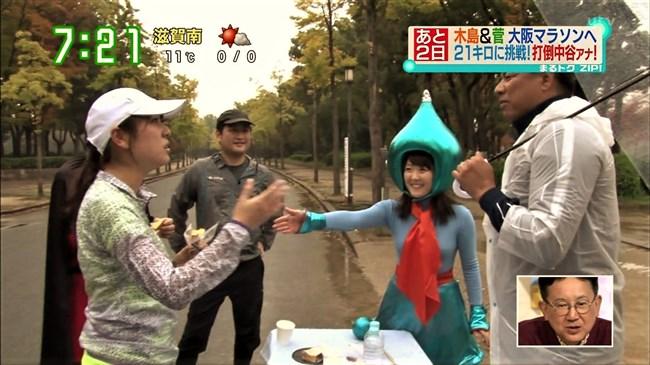 諸國沙代子~す・またん!でのスカート姿で開脚しパンモロしてしまった姿が最高!0010shikogin