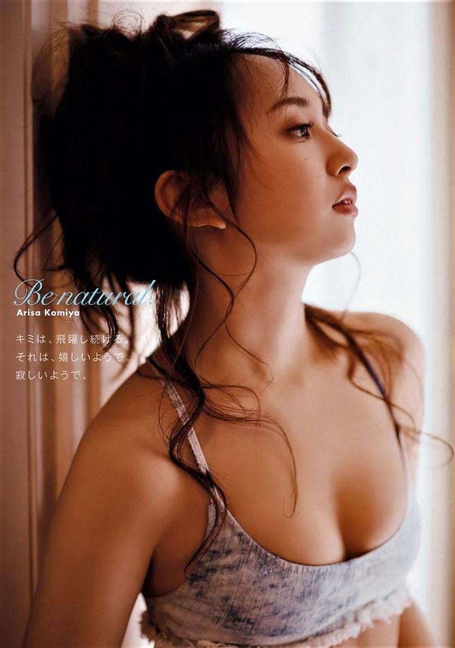 小宮有紗~ヤングアニマルの水着グラビアは完璧過ぎ!ヒップもプリプリでイイよ!0006shikogin