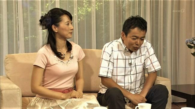 小郷知子~美しきNHK女子アナの希少な胸の谷間とノースリーブわき全開な姿は最高!0012shikogin