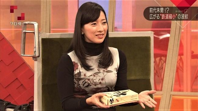 小郷知子~美しきNHK女子アナの希少な胸の谷間とノースリーブわき全開な姿は最高!0008shikogin