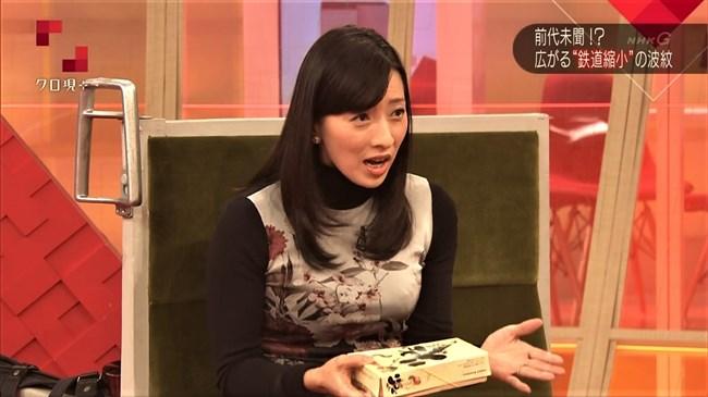 小郷知子~美しきNHK女子アナの希少な胸の谷間とノースリーブわき全開な姿は最高!0009shikogin