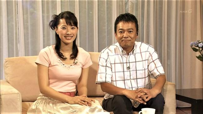 小郷知子~美しきNHK女子アナの希少な胸の谷間とノースリーブわき全開な姿は最高!0011shikogin