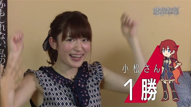 小松未可子~美人声優はワキもエロい!全開で熱唱する姿は卑猥なわがままボディです!0003shikogin