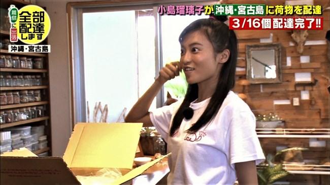 小島瑠璃子~離島に出張でシャツ袖から黒ブラがモロ見え!Gif動画と胸チラ詰め合わせ!0006shikogin