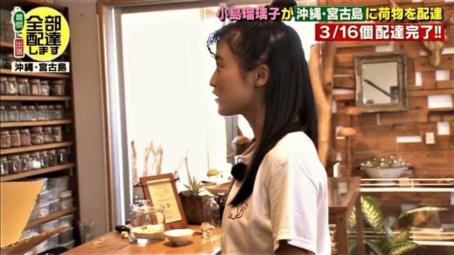 小島瑠璃子~離島に出張でシャツ袖から黒ブラがモロ見え!Gif動画と胸チラ詰め合わせ!0008shikogin