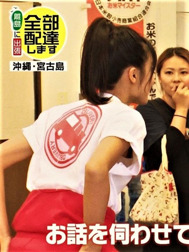 小島瑠璃子~離島に出張でシャツ袖から黒ブラがモロ見え!Gif動画と胸チラ詰め合わせ!0009shikogin