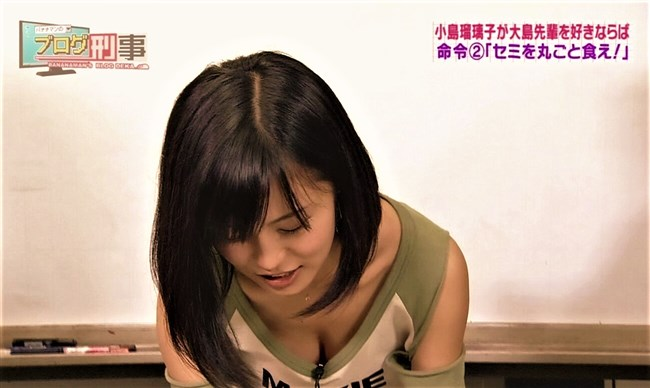 小島瑠璃子~離島に出張でシャツ袖から黒ブラがモロ見え!Gif動画と胸チラ詰め合わせ!0011shikogin