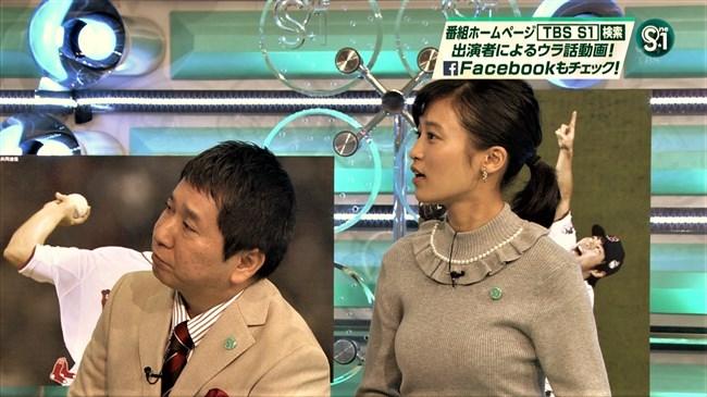 小島瑠璃子~離島に出張でシャツ袖から黒ブラがモロ見え!Gif動画と胸チラ詰め合わせ!0012shikogin