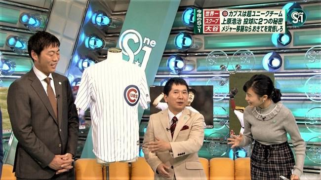 小島瑠璃子~離島に出張でシャツ袖から黒ブラがモロ見え!Gif動画と胸チラ詰め合わせ!0013shikogin