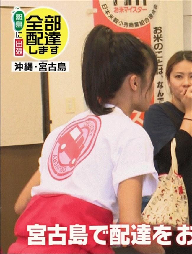 小島瑠璃子~離島に出張でシャツ袖から黒ブラがモロ見え!Gif動画と胸チラ詰め合わせ!0005shikogin