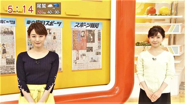新井恵理那~所さんお届けモノです!で前がザックリ開いたスリットスカートで激チラ!0009shikogin