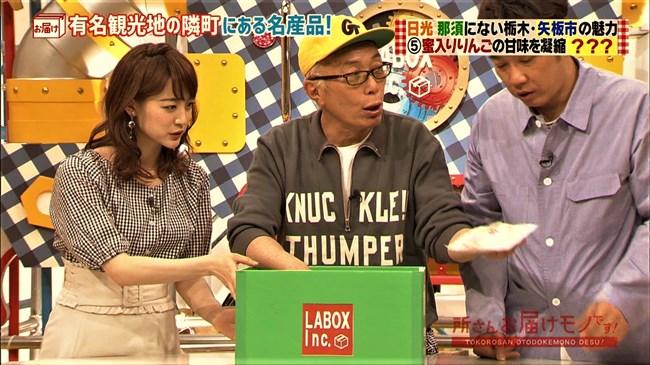 新井恵理那~所さんお届けモノです!で前がザックリ開いたスリットスカートで激チラ!0006shikogin