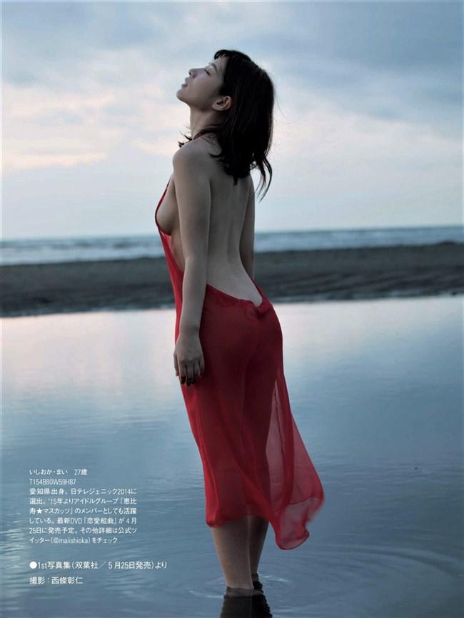 石岡真衣~恵比寿マスカッツの人気者がFRIDAYグラビアでエロい水着姿を見せた!0006shikogin