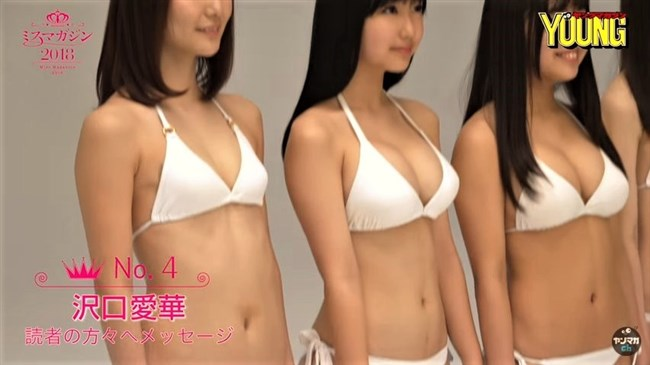 沢口愛華~このエロボディーで15歳!ハチ切れんばかりの白水着姿はヌクだけで犯罪だ!0006shikogin
