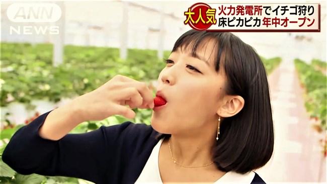 竹内由恵~イチゴ狩りリポートの様子が美し過ぎる!胸チラや疑似フ〇ラなどで妄想!0003shikogin