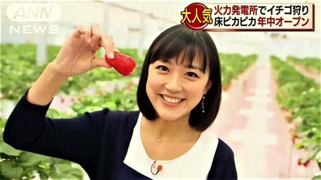竹内由恵~イチゴ狩りリポートの様子が美し過ぎる!胸チラや疑似フ〇ラなどで妄想!0011shikogin