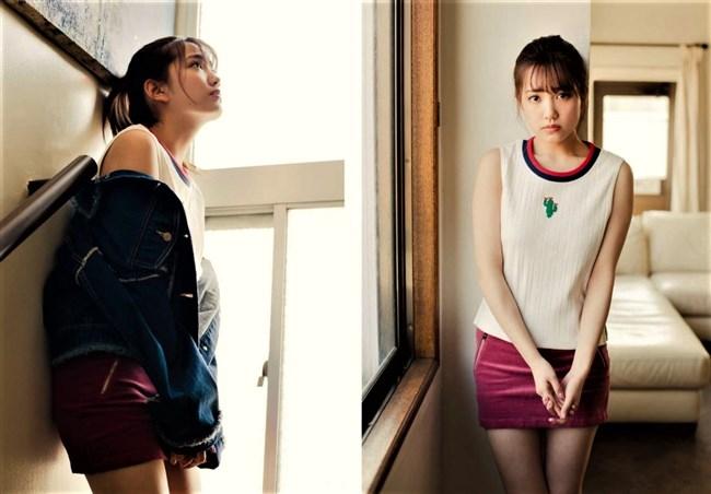 加藤玲奈[AKB48]~週刊Tokyo Walkerグラビア!そろそろ卒業など大きな動きがある?0008shikogin