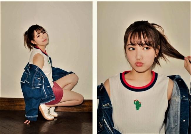 加藤玲奈[AKB48]~週刊Tokyo Walkerグラビア!そろそろ卒業など大きな動きがある?0009shikogin