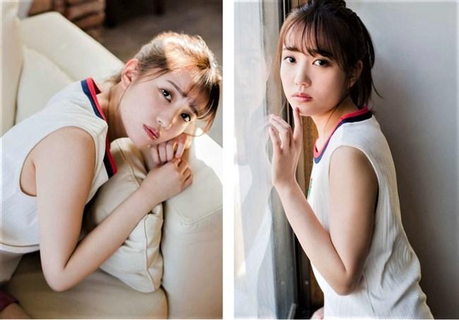 加藤玲奈[AKB48]~週刊Tokyo Walkerグラビア!そろそろ卒業など大きな動きがある?0010shikogin