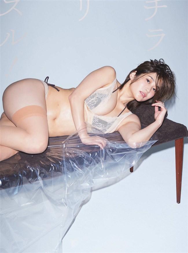 橘花凛~サイゾー水着グラビアは肉付きの良いボディーをサムギョプサルで食べちゃう!0004shikogin