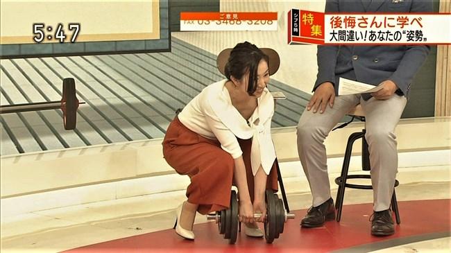 寺門亜衣子~シブ5時での無防備な前屈みで胸元が丸見えに!ブラも完全見えで興奮!0006shikogin