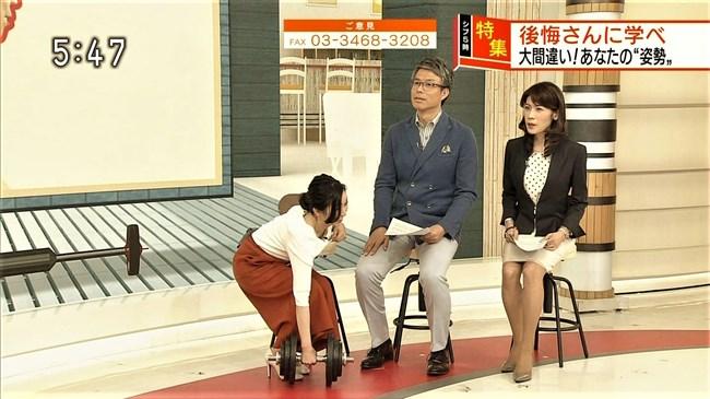 寺門亜衣子~シブ5時での無防備な前屈みで胸元が丸見えに!ブラも完全見えで興奮!0010shikogin