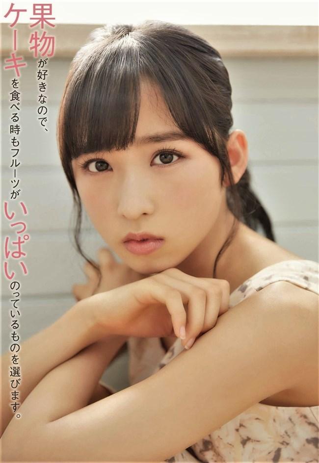 小栗有以[AKB48]~週刊Tokyo Walkerグラビア!可愛いしスタイル良いしで完璧だ!0003shikogin